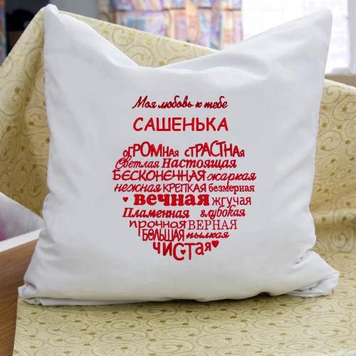 Подарок любимому из вышивки
