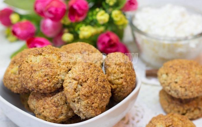 Печенье из овсянки с творогом рецепт