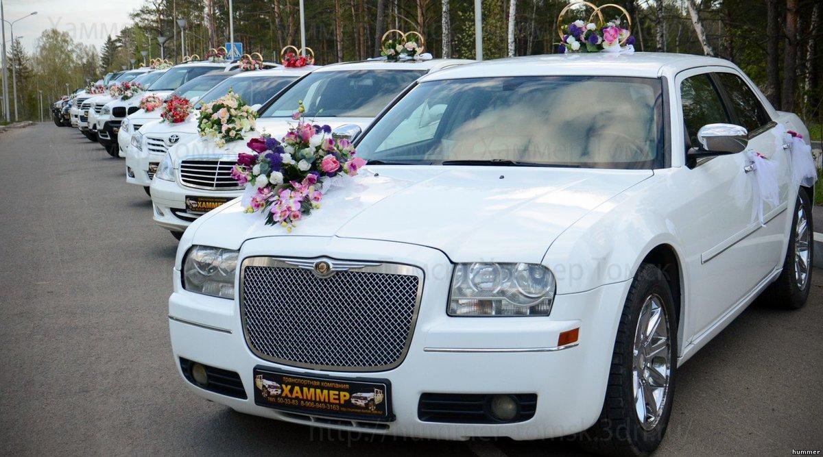 Машина для свадьбы в оренбурге