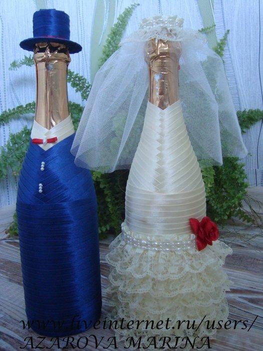 Как сделать бутылки на свадьбу видео