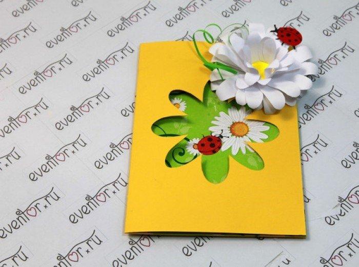 Открытки на день рождения маме своими руками для детей - Svbur.ru