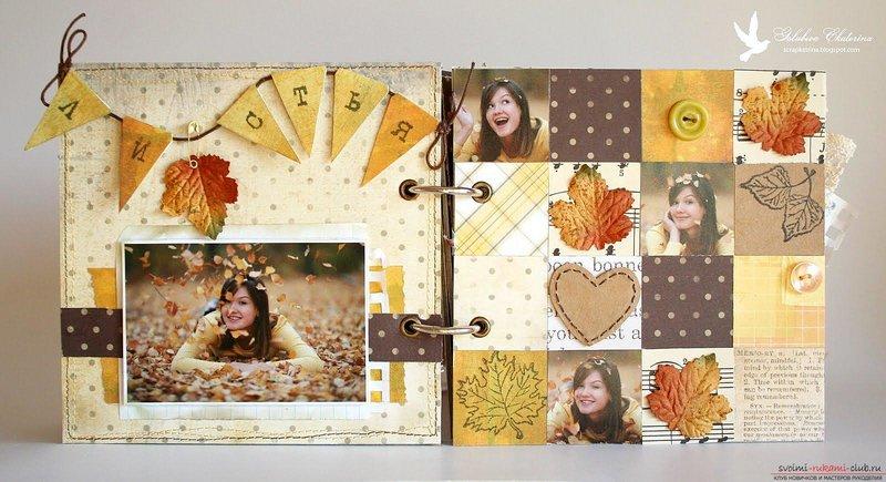 Как сделать лист с фотографиями