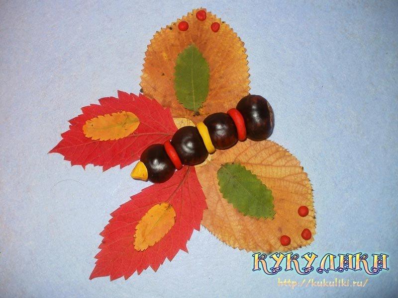 Поделки с каштанами и листьями