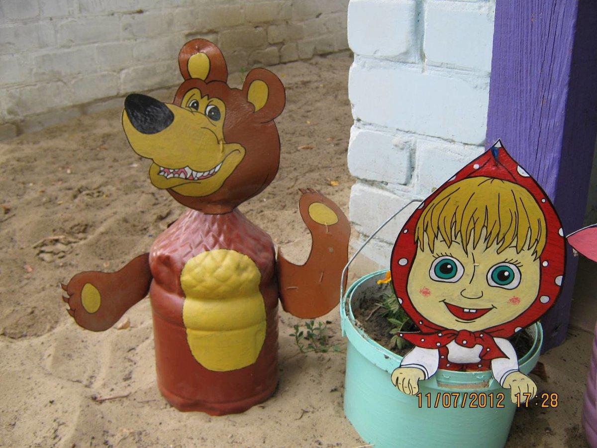 Поделки из подручных материалов на участок в детский сад