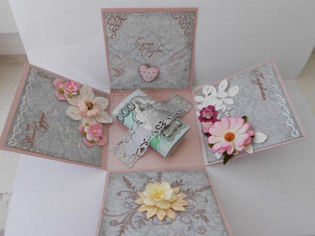 Открытки конверты с днём свадьбы своими руками 59