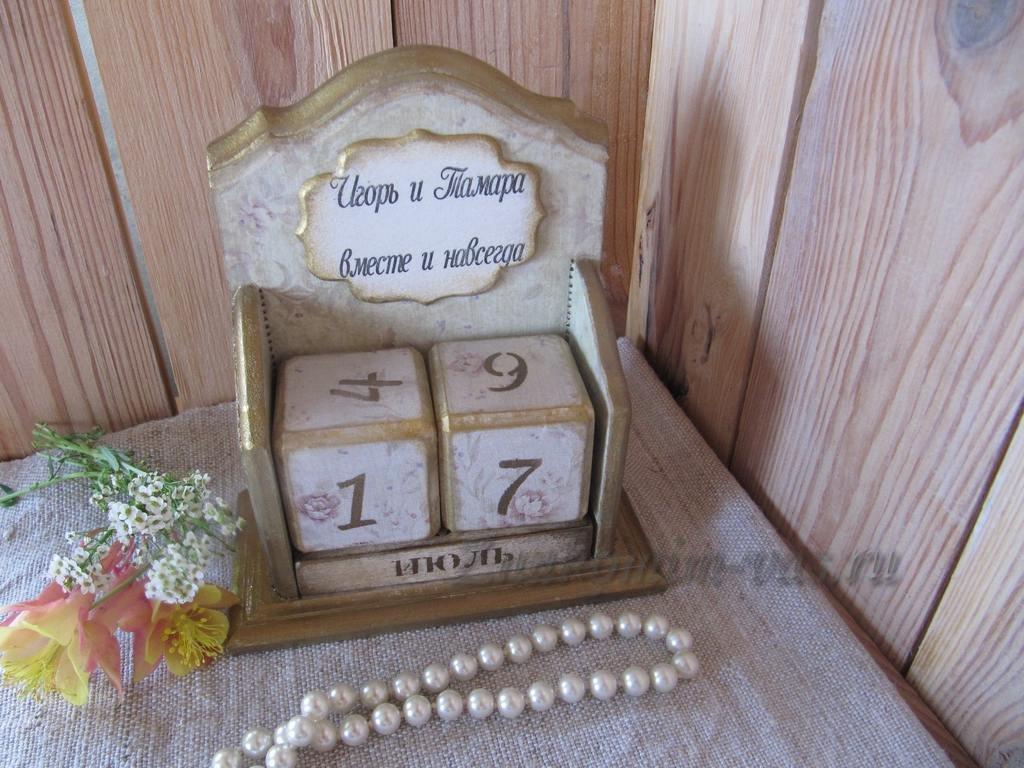 Подарки молодоженам на свадьбу своими руками 111