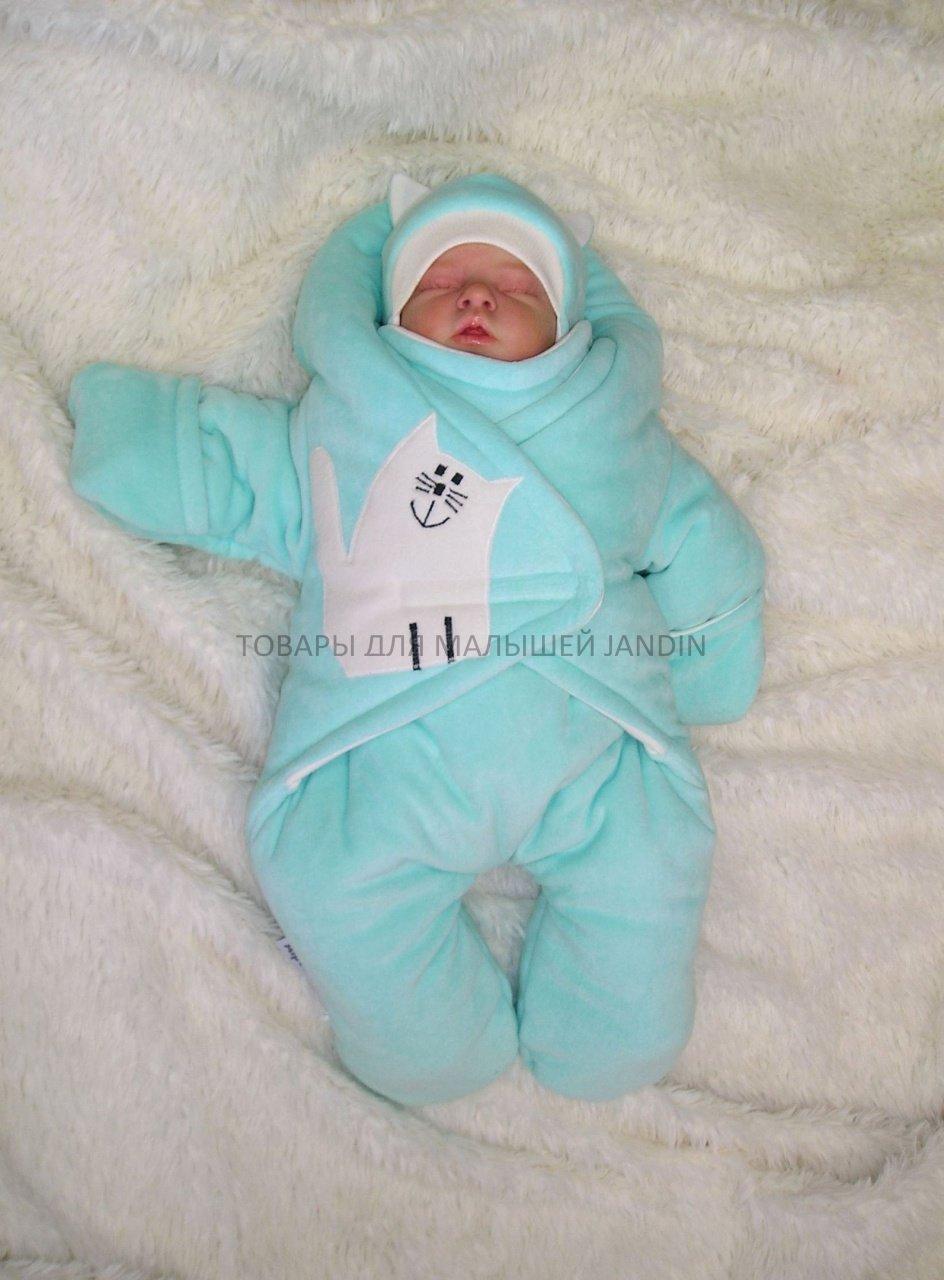 Выкройка конверта для новорожденного с капюшоном: особенности, описание 1