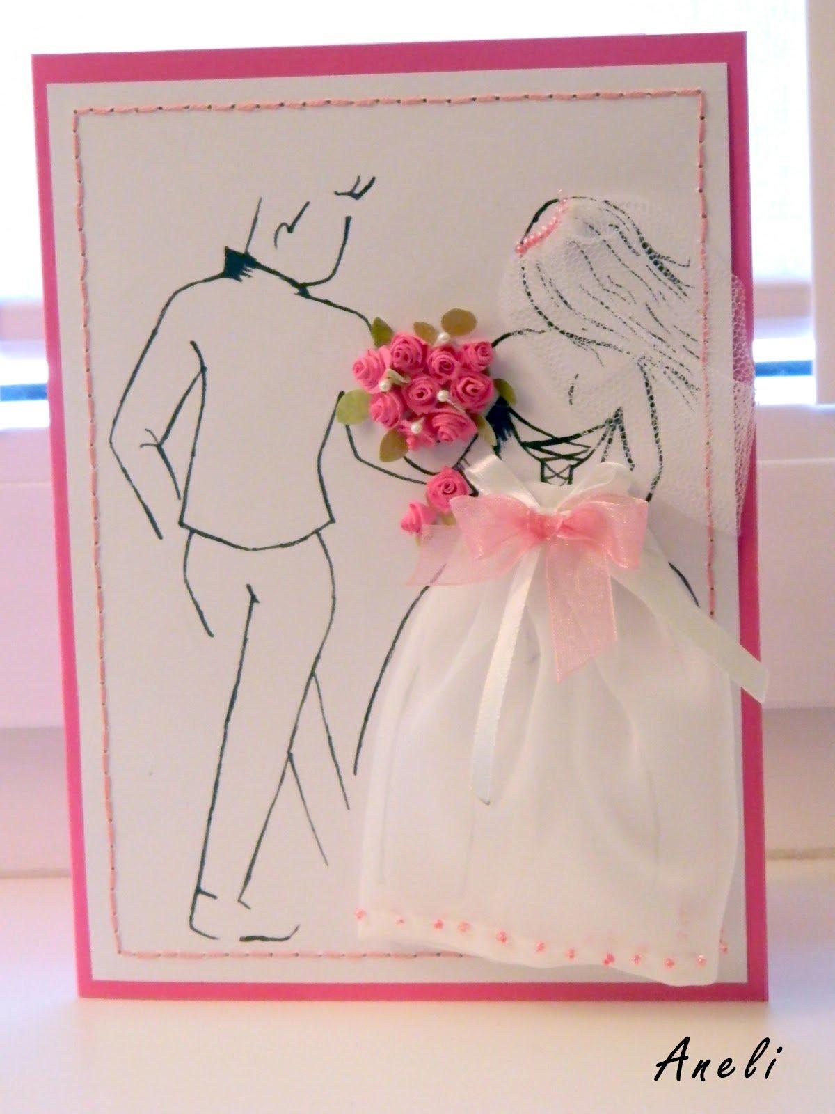 Какой подарок сделать для родителей на свадьбу