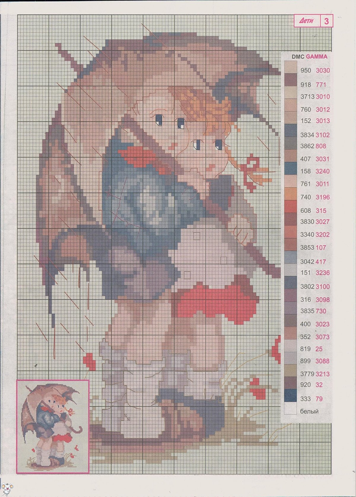 Детские схемы для вышивания крестом 25 штук, детские схемы для 50