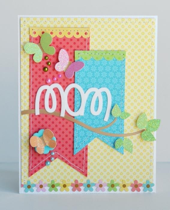 Какие открытки маме на день рождения 120