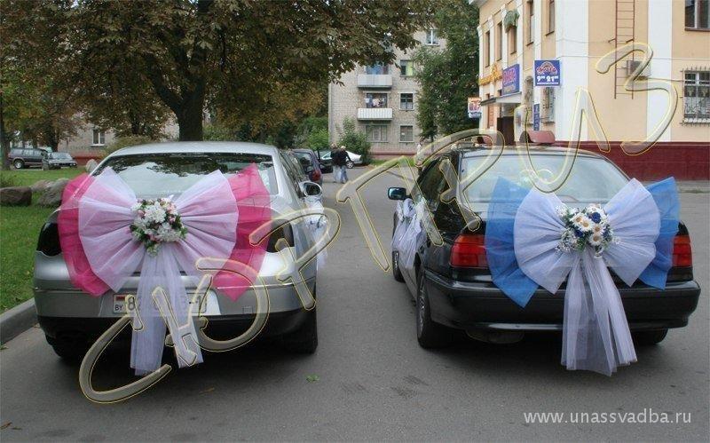 Бантики для машины на свадьбу своими руками 99