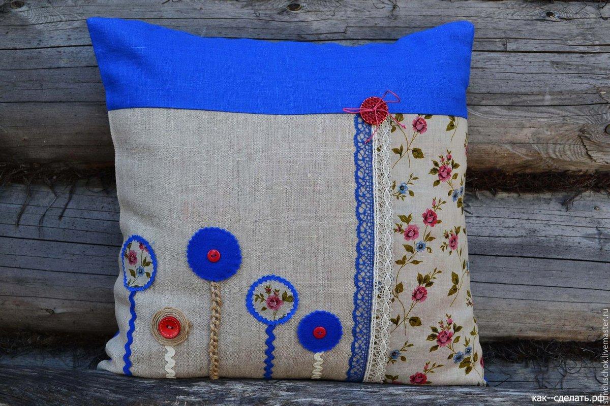 Подушки из ткани для дома своими руками