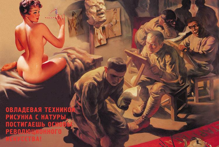 seksualnaya-revolyutsiya-kartinki