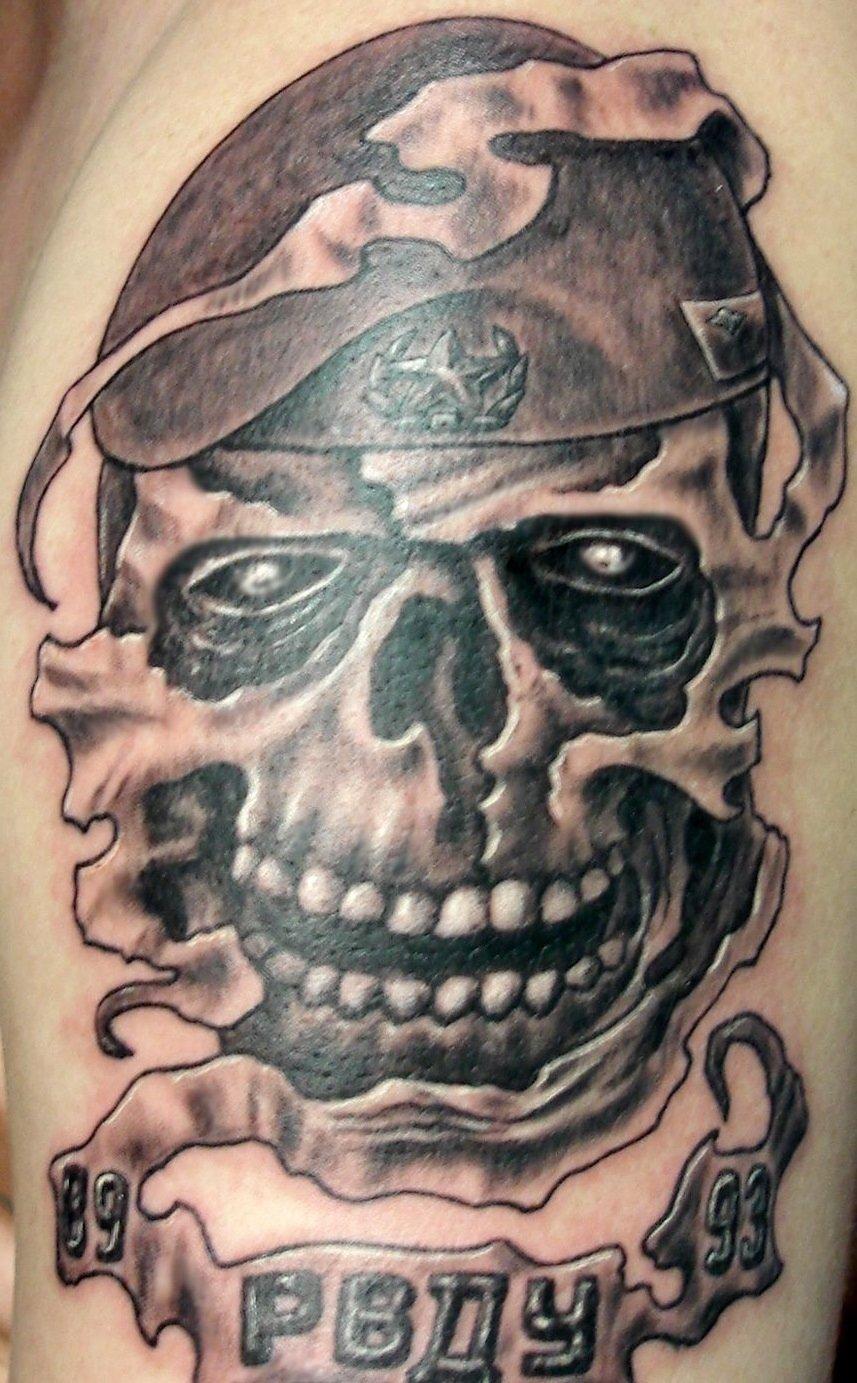 Татуировка за морпех. фото
