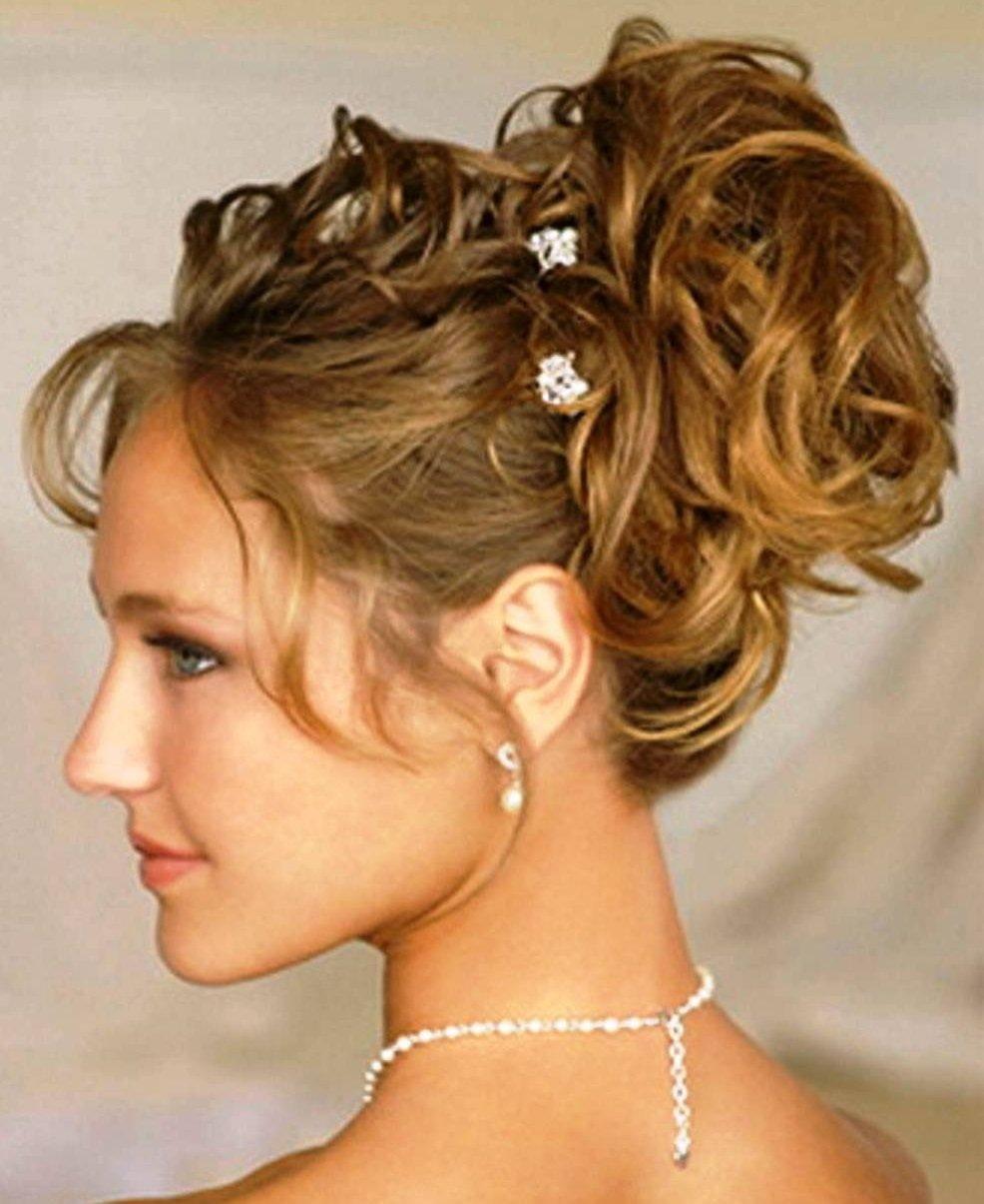 Высокие причёски для средних волос фото