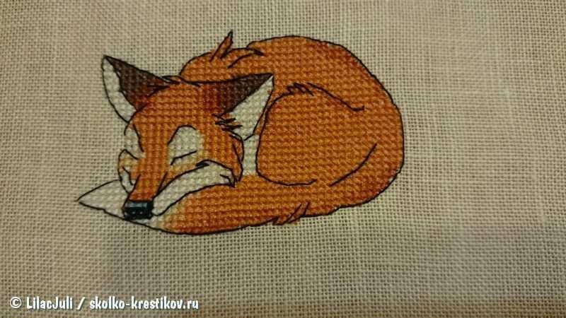 Схема вышивки крестиком лисы 93