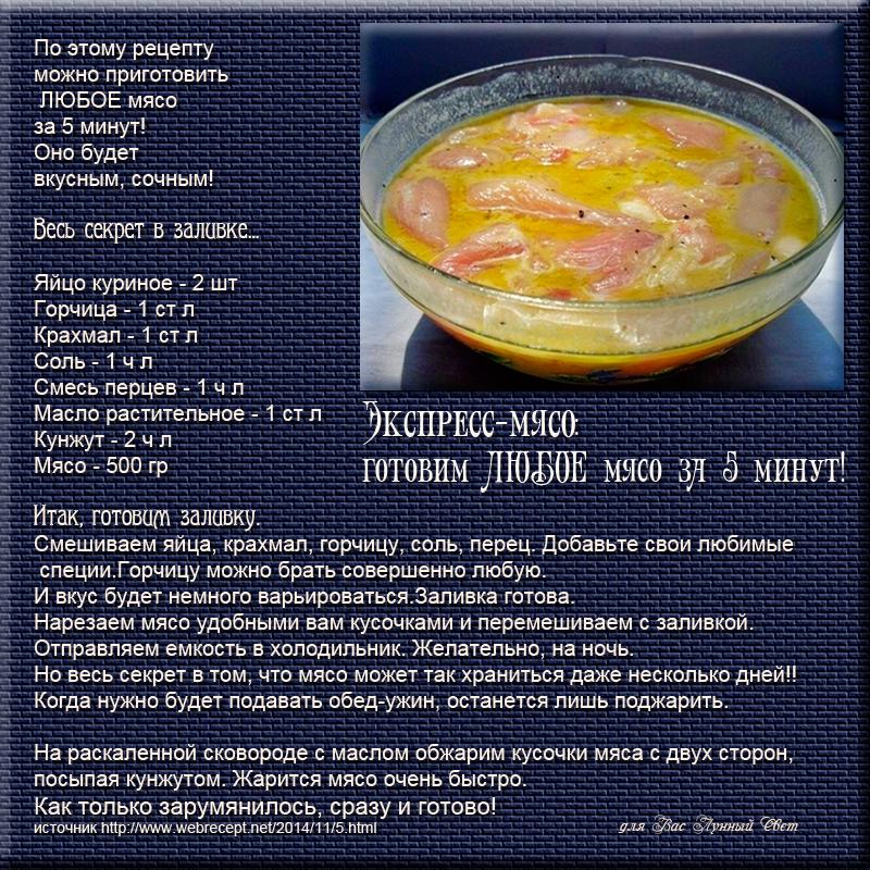 Вкусные и легкие рецепты из мяса свинины