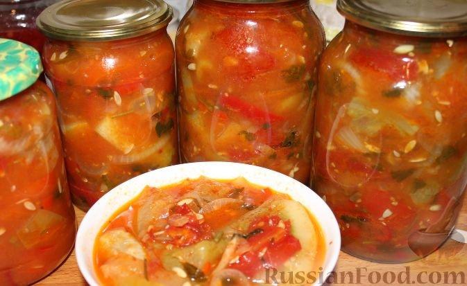 Салат с огурцами помидорами перцем на зиму рецепты