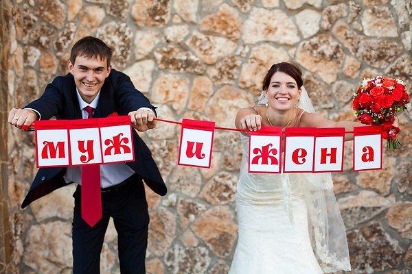 Для фотосессии на свадьбу своими руками 1