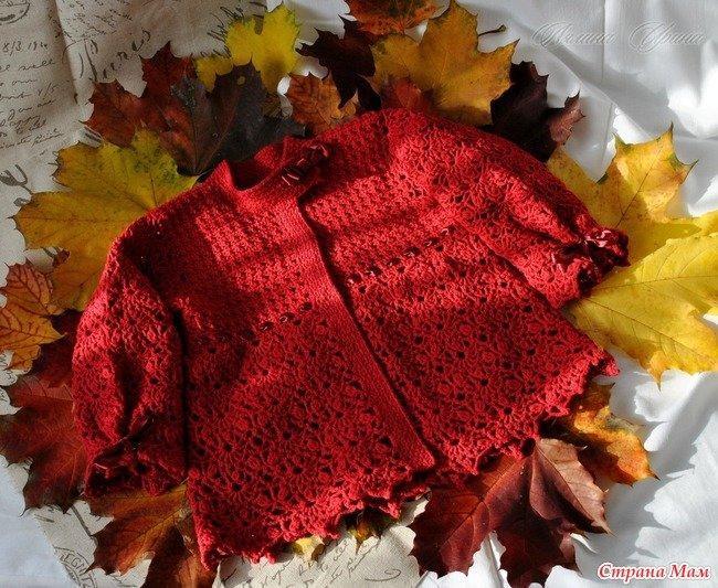 Кофта вязание крючком осень 74