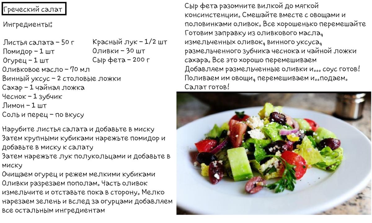Овощные блюда, рецепты с фото на m: 7749 рецептов овощных 74
