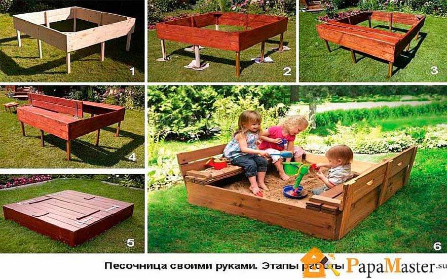 Как построить детскую площадку своими руками фото 73