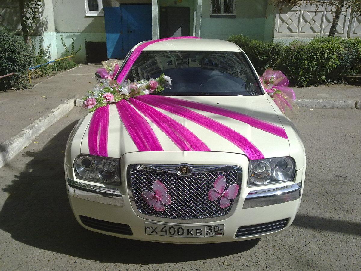 Ленты для украшения свадебной машины фото