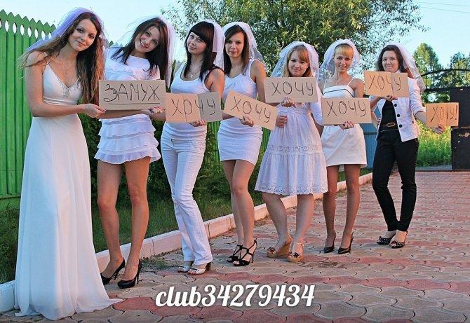 Коттеджи для свадьбы челябинск