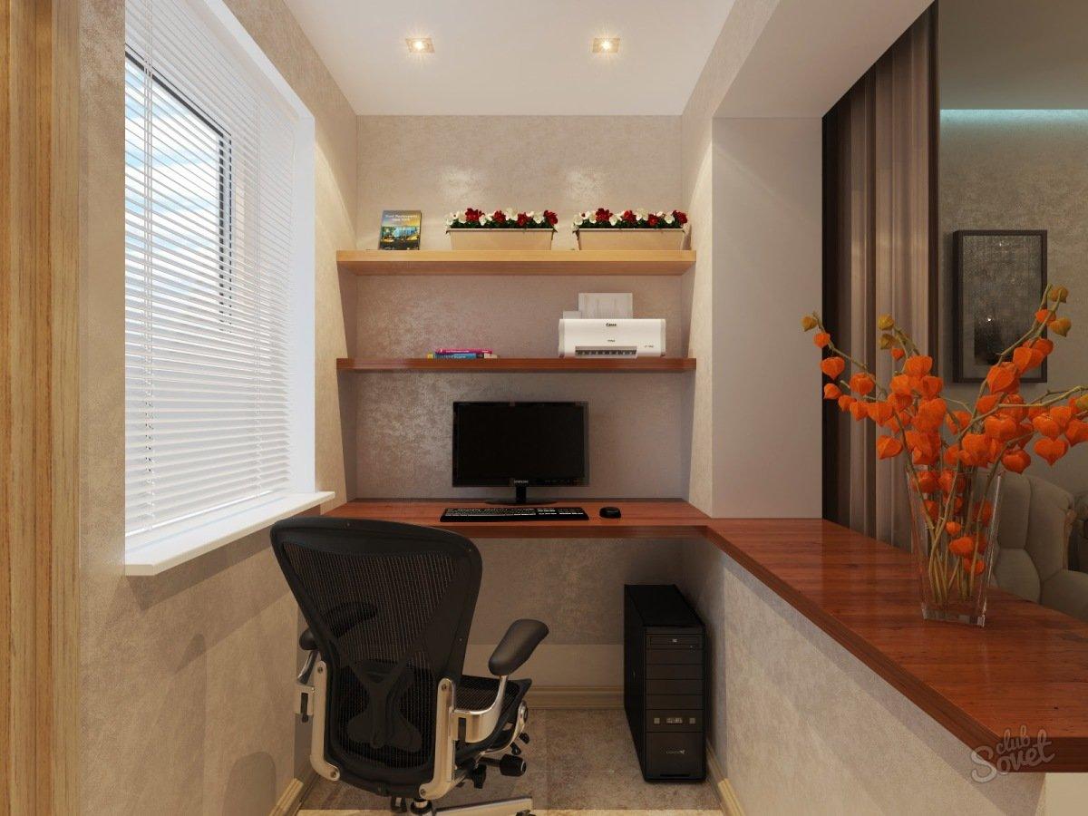 Как объединить балкон с комнатой дизайн