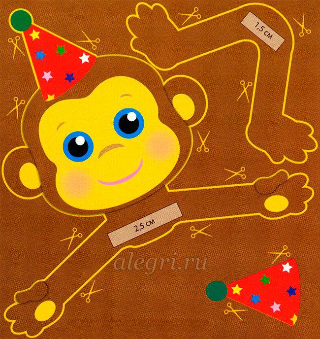 Поделка обезьяна своими руками из бумаги с шаблонами