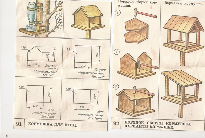 Поделки из дерева своими руками для начинающих с чертежами 10