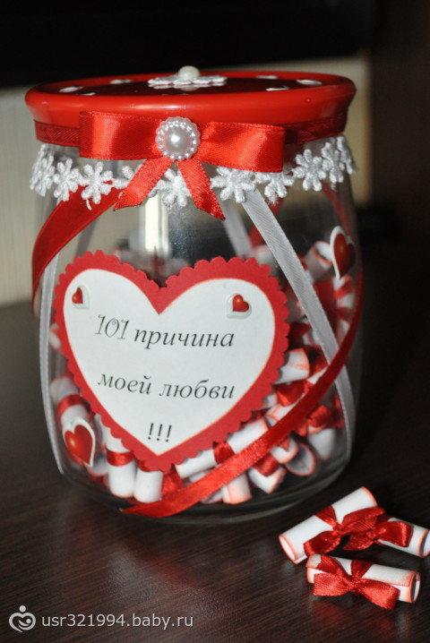 Подарки на годовщину свадьбы мужу 29