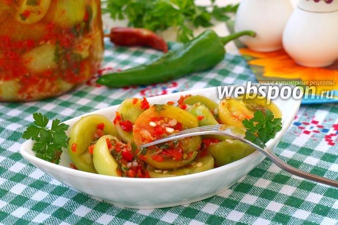 Закуска из помидоров зеленых рецепт