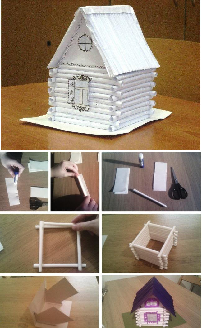 Своими руками домик из бумажных трубочек