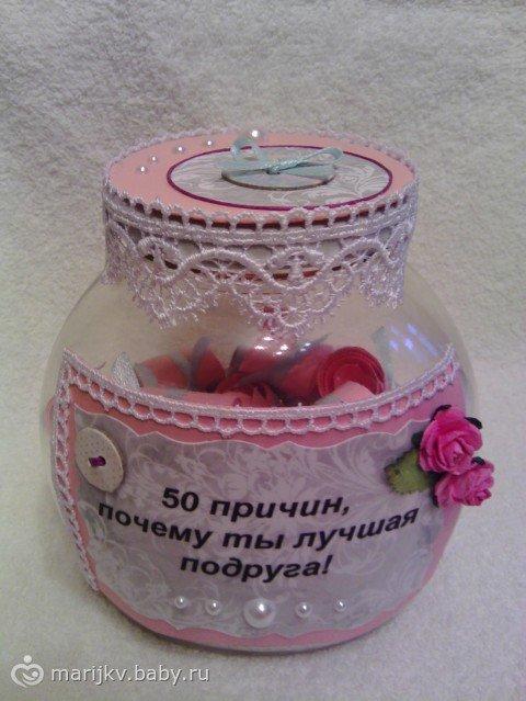 Шуточные подарки своими руками на день рождения подруге 59