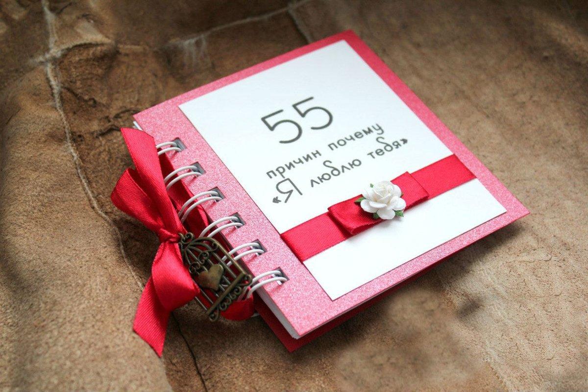 Какой подарок сделать на 55 лет женщине своими руками