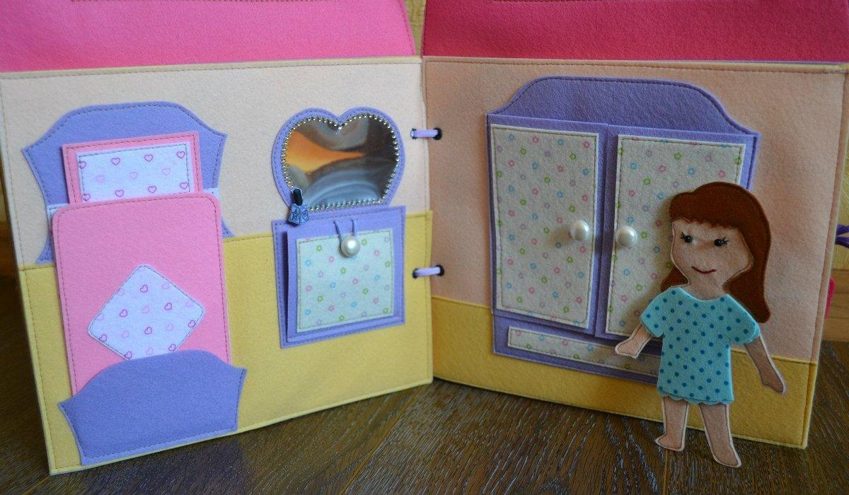 """Кукла из фетра с домиком -сумкой. Кукольный дом """"Доступное жильё"""" - домик"""