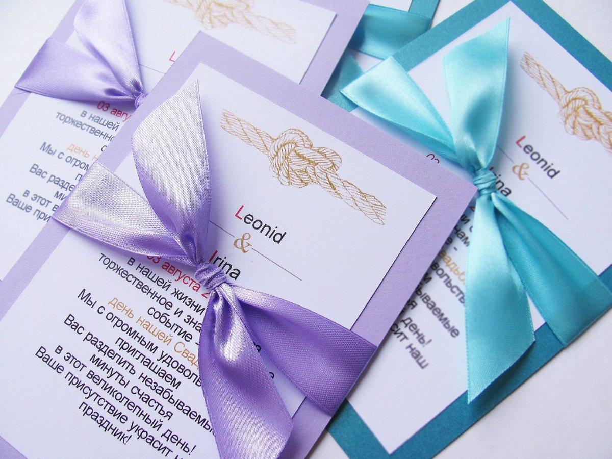 Как сделать пригласительные на свадьбу онлайн бесплатно