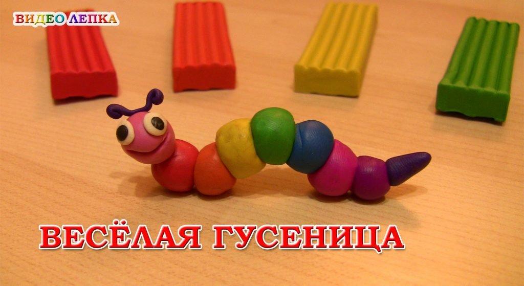 Поделки из пластилина для детей 4 года 9