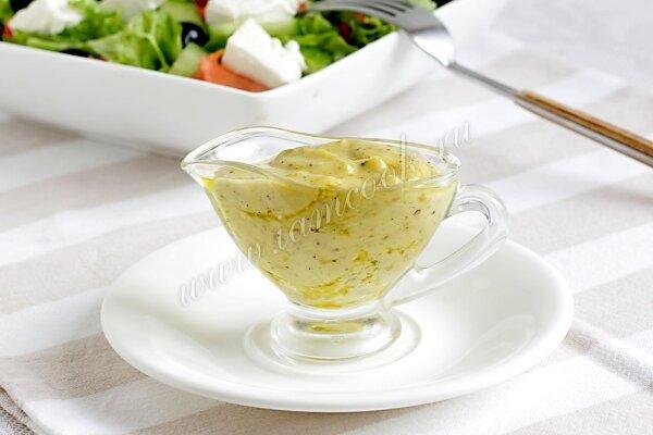 Соус для салата из лимона