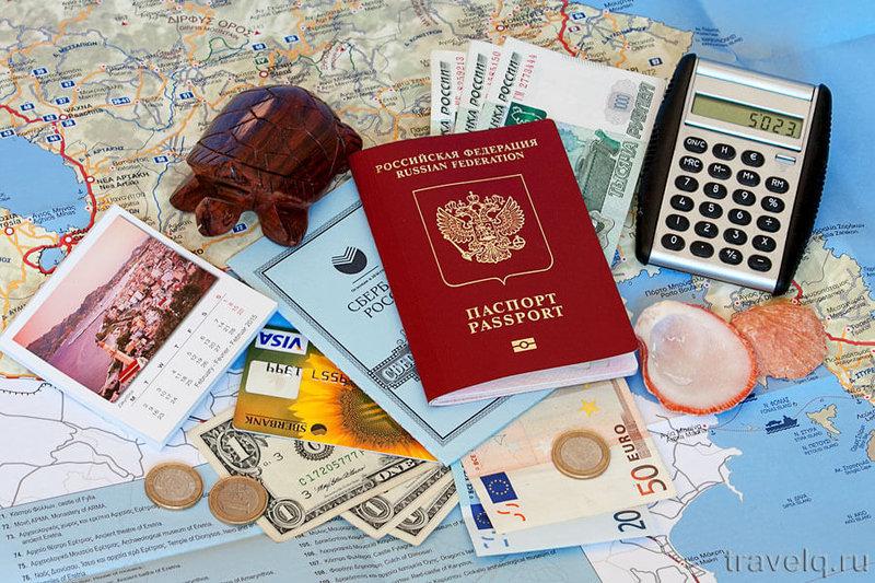 Сколько денег взять в турцию в 2018