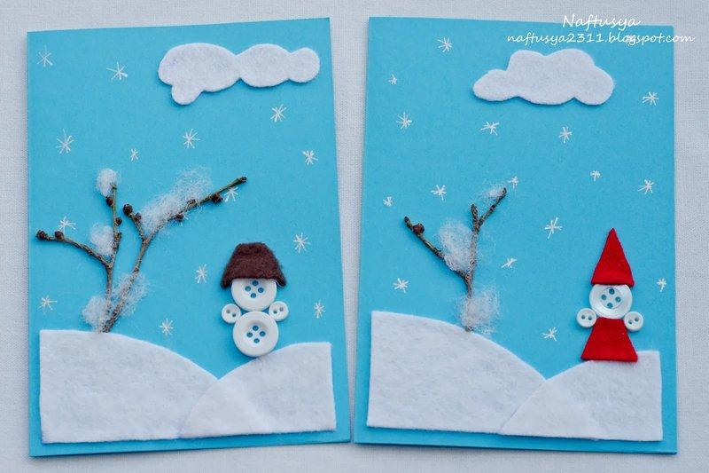 Зимние открытки своими руками для школы