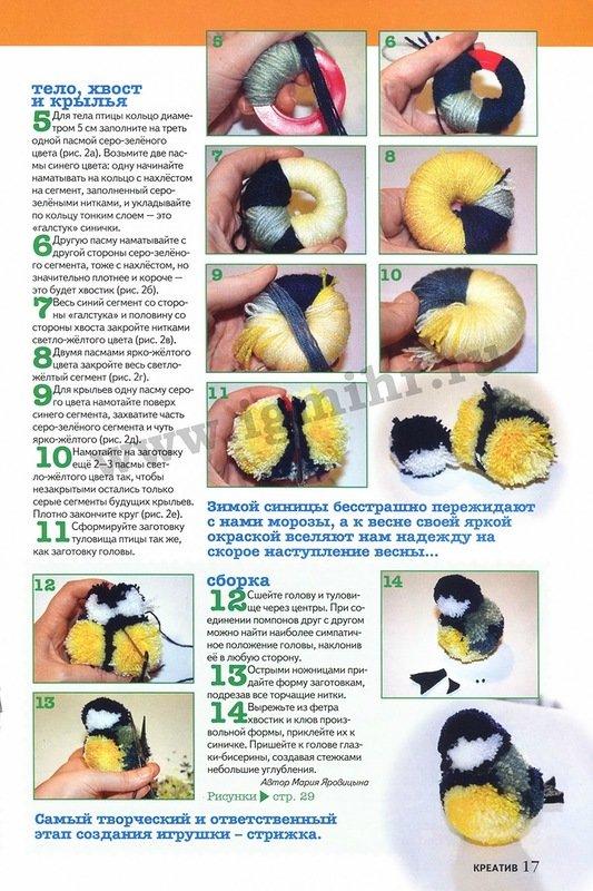 Как сделать птичку из ниток своими руками схема 51