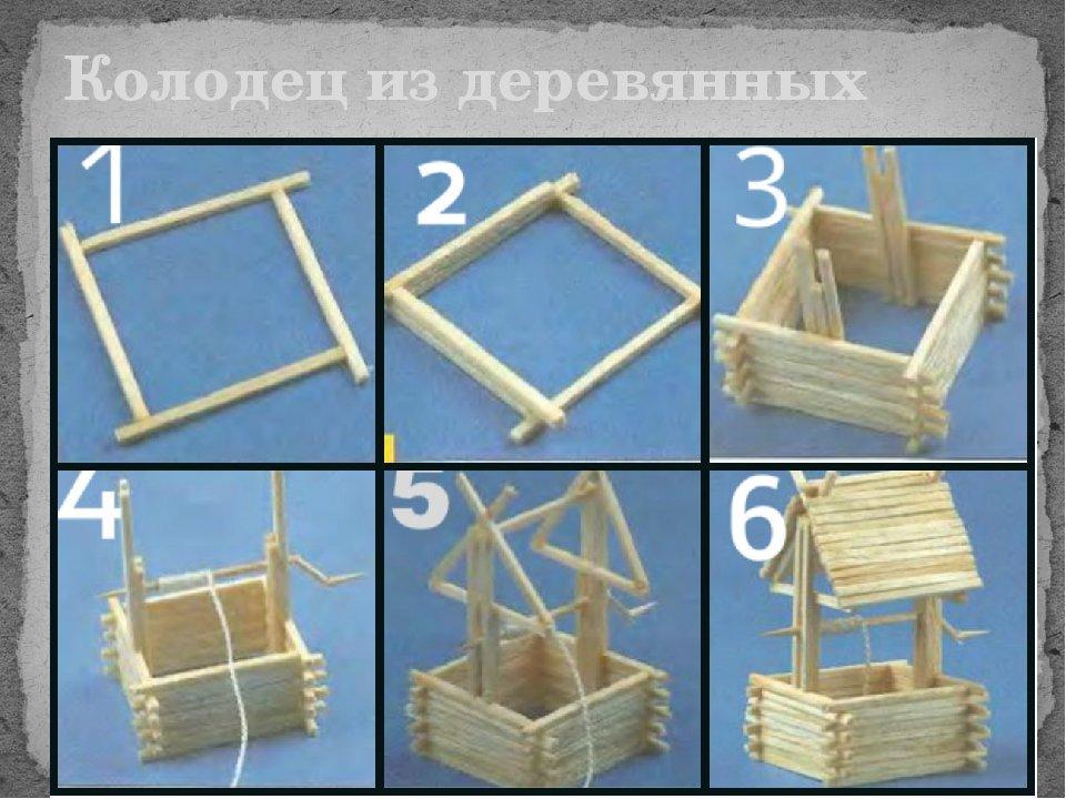 Как своими руками сделать домик из спичек 211