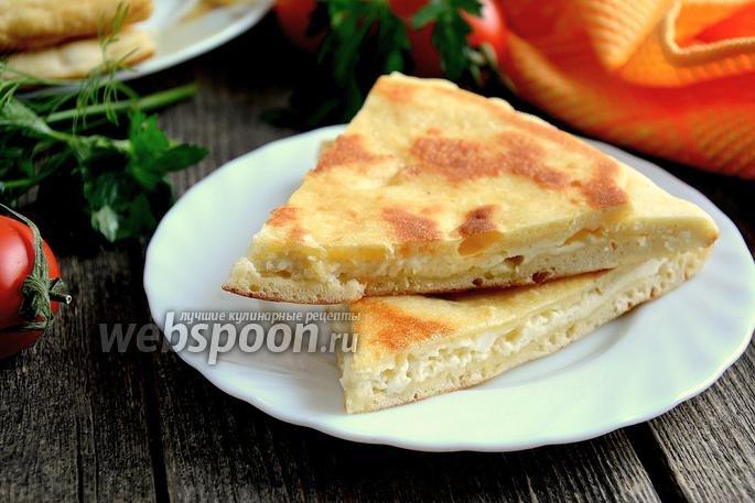 Хачапури с сыром адыгейским рецепт пошагово