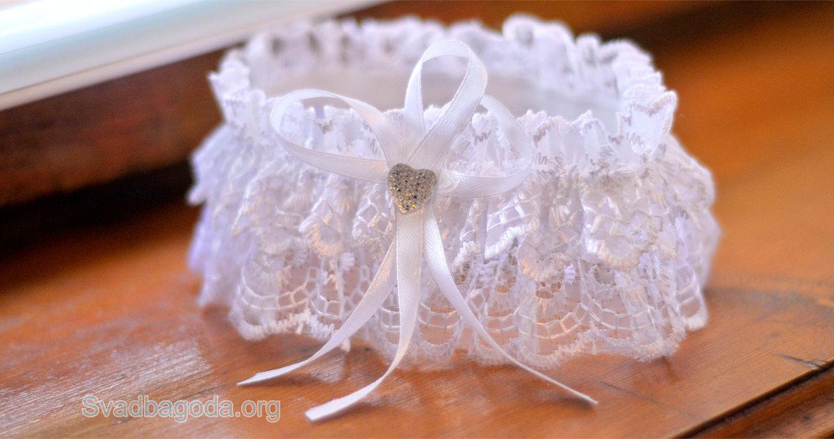 Как сшить подвязку для невесты своими руками кружево 23