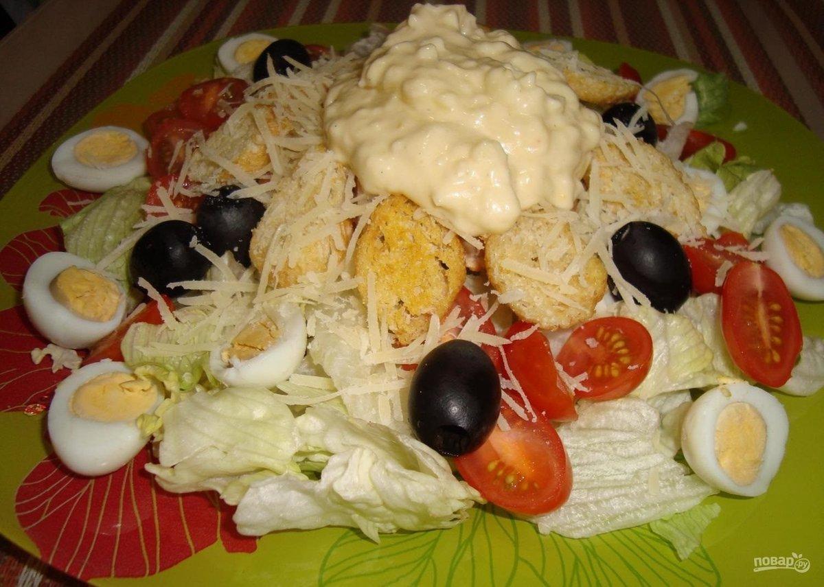 Салат цезарь классический рецепт пошаговое фото