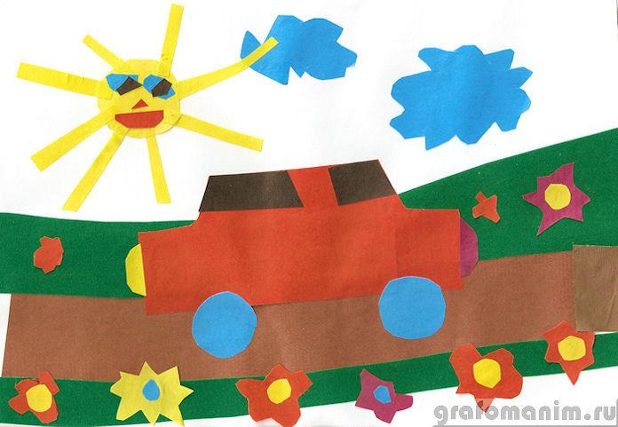 """Quot;Машинки из бумаги."""" -аппликации для занятий с детьми 35 лет"""
