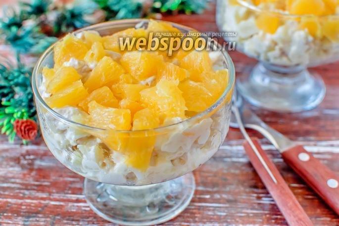 Салат с апельсином и курицей рецепт пошагово