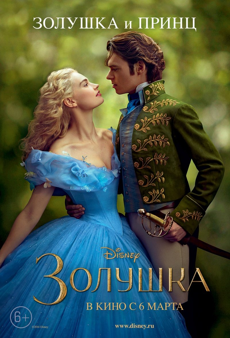 Free download princess fary tale english movie  hentia pictures